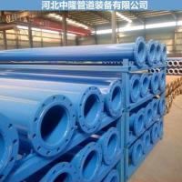涂塑钢管厂家直销 供应涂塑复合管 矿用涂塑钢管价格优惠