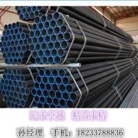 无缝化钢管厂家直销 假无缝管低价供应 热轧无缝化钢管