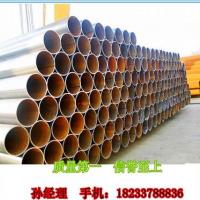 直缝钢管厂家直销 直缝焊管低价供应 Q345大口径直缝管价格