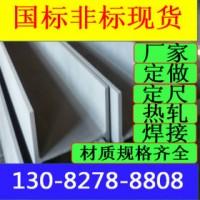 工字钢 Q235B 日照 焊接工字钢 热轧40A工字钢40B/40C/45A/45B/45C/50A/50B/50C