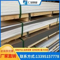 厂家直销 316不锈钢板 316l不锈钢板 310s不锈钢板 可零切 可加工