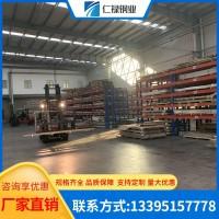 现货供应 304不锈钢冷轧板 冷轧不锈钢钢板价格 欢迎来电咨询