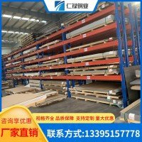 现货供应 304不锈钢冷轧板 304不锈钢热轧板 定尺切割量大价优