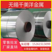 不锈钢卷 304-2B 太钢天管