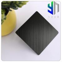 201304高端拉丝黑古铜不锈钢真黄铜水镀真空镀钛厂家直销高效打样