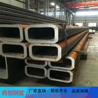 供应大口径厚壁方矩管 Q235B大口径焊接方管 现货可配送到厂