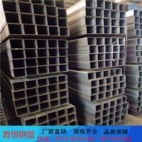 现货供应方通 焊管方管 75*75*3.75方管 定制加工