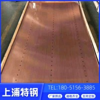 厂家定制201 304 316L不锈钢彩板 镀钛板 蚀刻板加工可拉丝现货