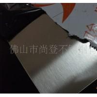 不锈钢平板 201 联众