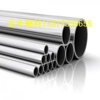 不锈钢焊管 201 广州联众