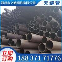 无缝管无缝钢管厚壁精密管Q345B大小口径冷拔铁管空心圆管切割
