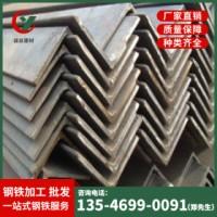 镀锌角钢 Q235 诚业钢业