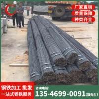 盘螺线材 HRB400E 诚业钢铁