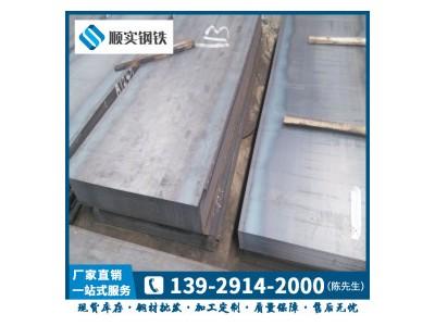 钢板加工 Q235 顺实钢材