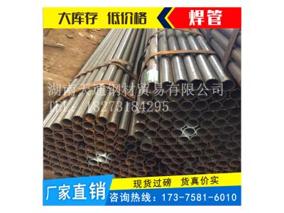 焊管 Q235 唐钢