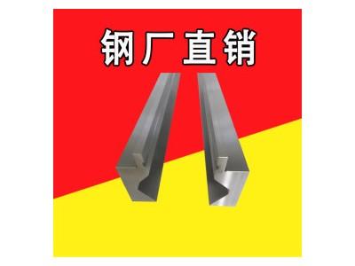 圆钢 23MnNiMoCr54 宝钢