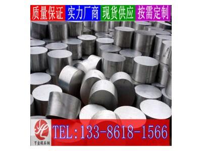 铝板 5083 西南铝 东轻铝 美铝