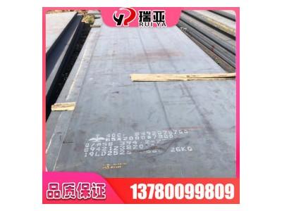 碳结钢 16MnCr5 宝钢