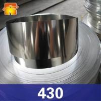 东莞430不锈钢带 430BA不锈铁 430双光面不锈钢带 厂家直供