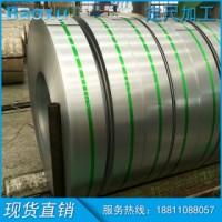 热轧酸洗卷 SPH270C 宝钢
