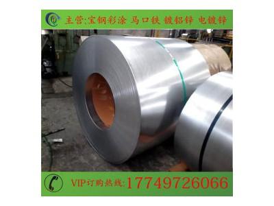 其他冷轧 HC420-780DP 宝钢