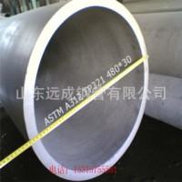 螺旋管 Q235 天钢