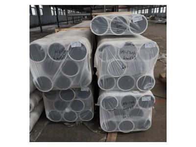 铝管-合金铝管-铝合金管 7075 天津-西南