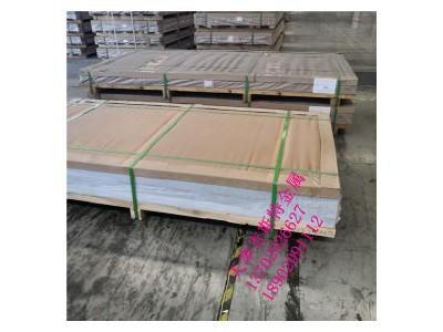 铝板 NC1-NC2-NC0-NC5-NC6-LY12-LD30 天津-山东-东北-西南