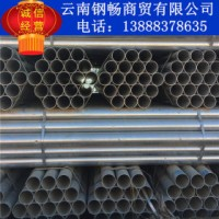 镀锌管 Q235 昆钢