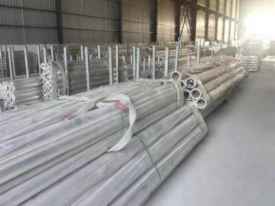 切割零售7075铝棒 大直径7075合金铝棒 航空硬质铝棒