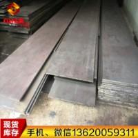 合结钢 ASTM5140 美国芬可乐