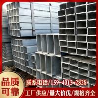 现货销售 不锈钢方管 304 201不锈钢方管 规格齐全 不锈钢方矩管