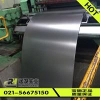 冷轧板 SPFC490 宝钢