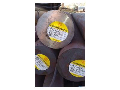 工业圆钢 Q235D 宝钢