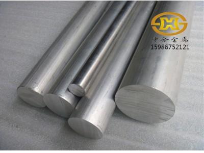 铝棒7075 6061 6063铝合金棒 实心铝棒 大小直径铝圆棒 六角铝棒