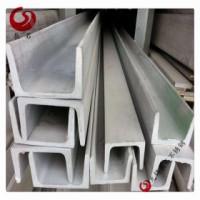 不锈钢异型材 316L 江苏星火