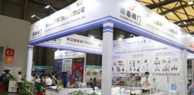 2021第十三届上海国际管道展览会