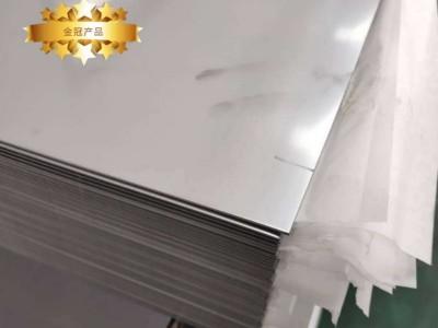 现货供应 不锈钢板 冷轧不锈钢板 规格齐全 开平折弯切割加工定制