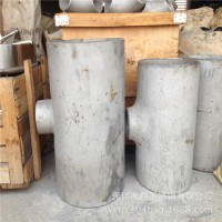 304不锈钢三通 321不锈钢法兰 不锈钢管件 不锈钢大小头 规格齐全
