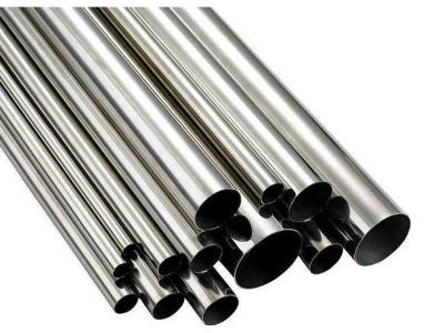 厂家直销 不锈钢无缝钢管 机械制造建筑用不锈钢无缝圆管