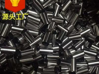厂家供应316L不锈钢无缝管 厚壁毛细不锈钢管 拉丝镜面不锈钢管