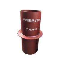 河北实体厂家 02S404标准 预埋刚性防水套管 DN100柔性防水套管