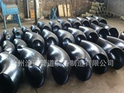生产碳钢Q235长半径无缝国标弯头 一倍90°直缝弯头 现货
