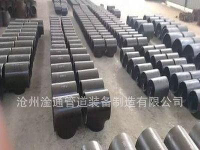 生产销售不锈钢等径三通 304/316 异径三通 国标标准现货库存销售