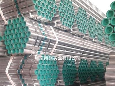 钢塑复合管涂塑管给水管镀锌管厂家直发河南郑州