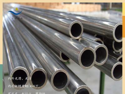 高精不锈钢无缝管(304 316L) 内孔光滑液压用管料 精轧(拉)管