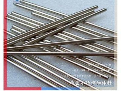 沉淀硬化型不锈钢棒 Sus631(17-7PH)不锈钢光元 光亮棒 圆钢