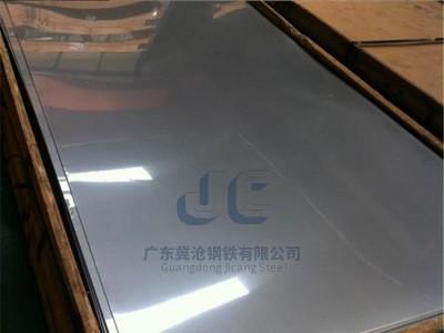 厂家直供卷冷板可裁板加工 不锈钢冷板 可配送入场