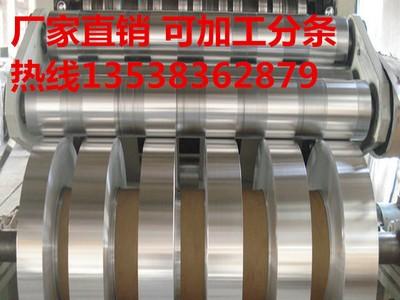 1060铝带 铝箔O态 h16h18 纯铝卷 铝皮 铝片可分条 软硬生产厂家