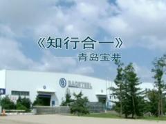 青岛企业微电影,青岛